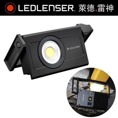 Ledlenser 萊德雷神 iF8R 高亮度充電式工作燈
