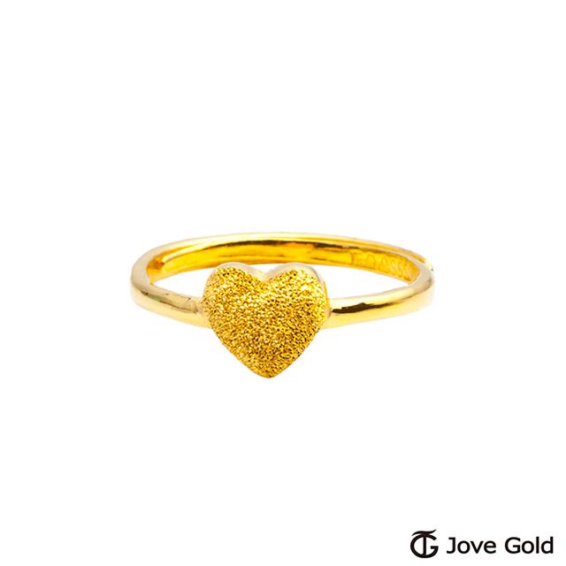Jove gold 漾金飾 心中有你黃金戒指