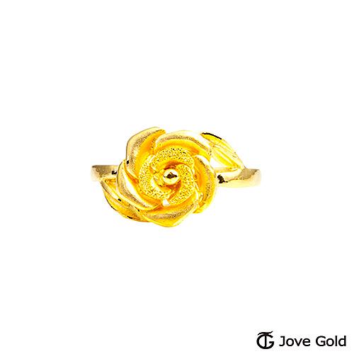 Jove Gold漾金飾 玫瑰情人黃金戒指
