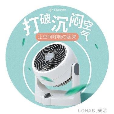 日本空氣循環扇小型家用電風扇靜音宿舍臺扇空調小風扇 清涼一夏特價