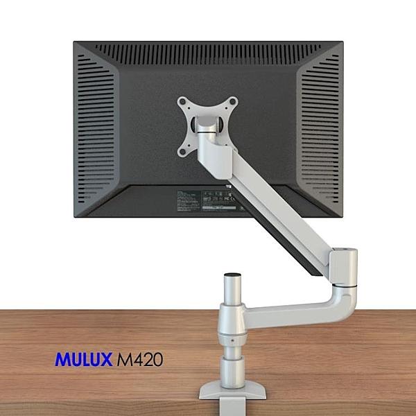 電腦屏幕顯示器支架臂氣動升降伸縮