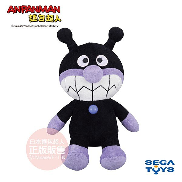 【正版公司貨】ANPANMAN 麵包超人-蓬蓬微笑布偶S PLUS 細菌人