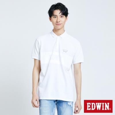 EDWIN EFS 基本短袖POLO衫-男-白色