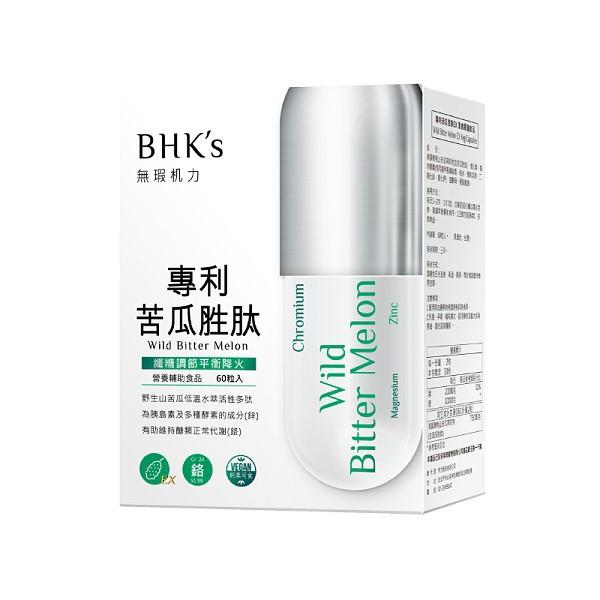 BHK's-專利苦瓜胜肽EX素食膠囊(60粒/盒)