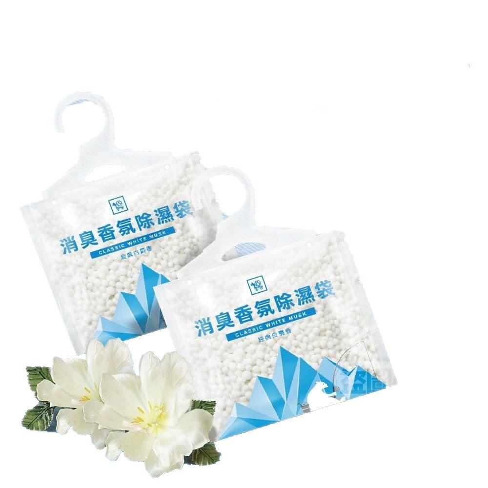 【YCB 】白麝香消臭香氛除濕袋