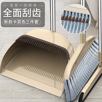 掃把簸箕套裝組合家用軟毛魔術掃帚笤帚掃地刮水器地刮掃頭髮神器 一木良品