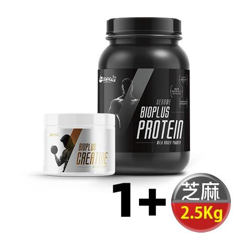 【現貨】好而優Bioplus 基礎健身套裝(芝麻)-乳清蛋白(2.5Kg健身罐)+肌酸