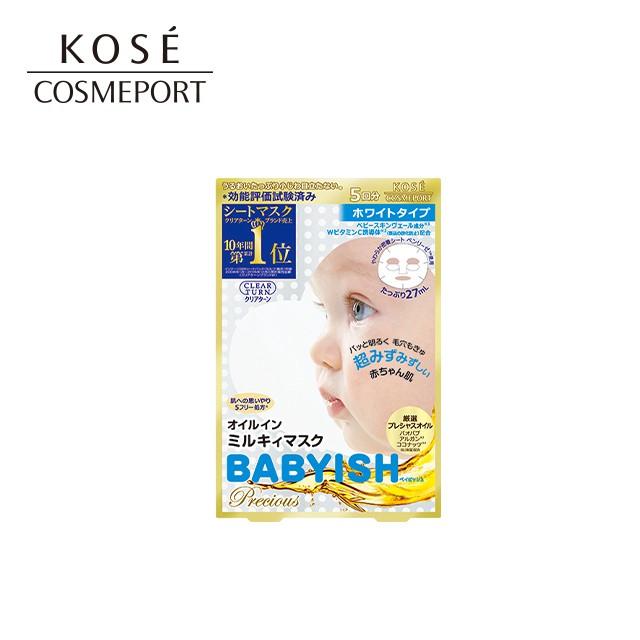 【KOSE COSMEPORT】光映透嬰兒肌亮白保濕面膜5枚
