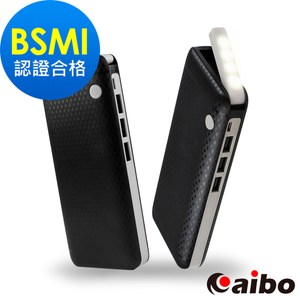 【aibo】18000 Plus 翻轉式LED燈行動電源(13入)黑色