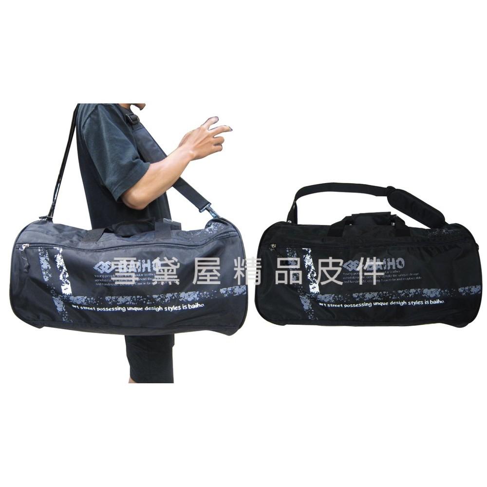 ~雪黛屋~baiho 旅行袋圓筒袋中容量超輕防水尼龍布台灣製造品質保證壓扁收手提肩背斜側背附長背帶o