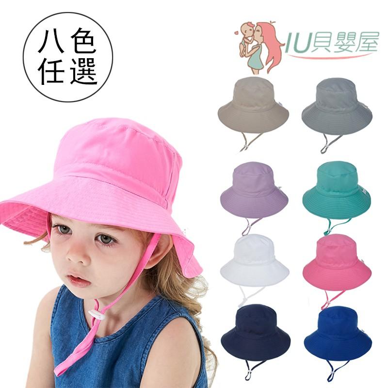 兒童帽子 春夏新款寶寶太陽帽 遮陽帽 男女童速乾沙灘帽 漁夫帽【IU貝嬰屋】