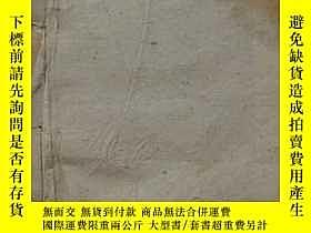 二手書博民逛書店道光七年刻本:康熙字典/未集罕見中14340