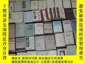 二手書博民逛書店社會主義與共產主義罕見1948年哈爾濱初版10257 尤 津 著