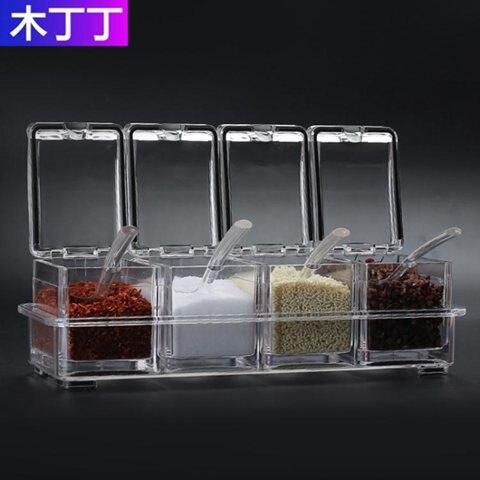 【免運】調味罐創意廚房鹽罐家用組合裝套裝玻璃調味盒收納盒歐式調料盒 春季上新 喜迎新春 全館8.5折起