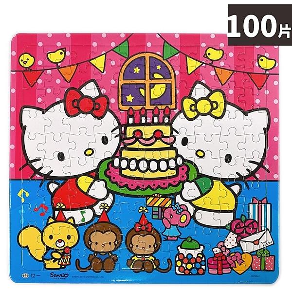 HELLO KITTY 100片拼圖 熱鬧生日會 C678041 /一個入(促120) Kitty拼圖 凱蒂貓拼圖 三麗鷗 KT