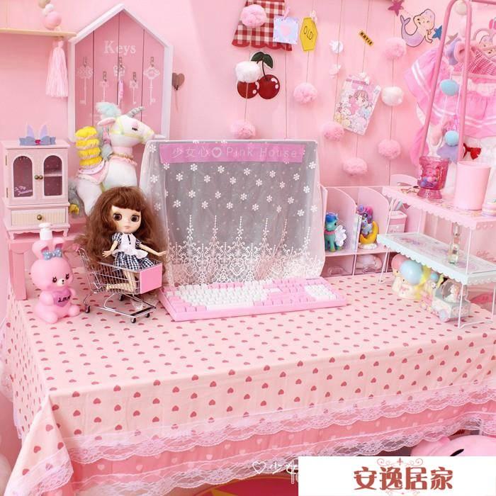 少女心粉色蕾絲邊電腦桌布軟妹房間裝飾梳妝臺桌布學生宿舍背景布