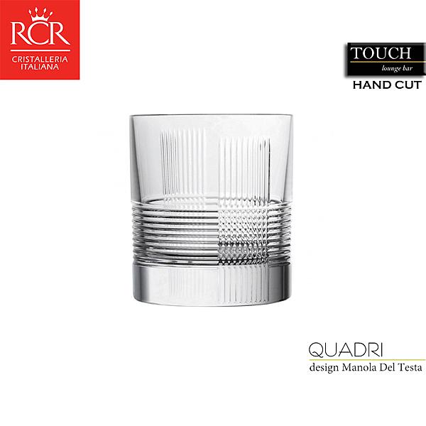 義大利RCR 心動系列 QUADRI 手工水晶玻璃杯 290ml 威士忌杯 飲料杯 酒杯 雞尾酒杯 (2入組)
