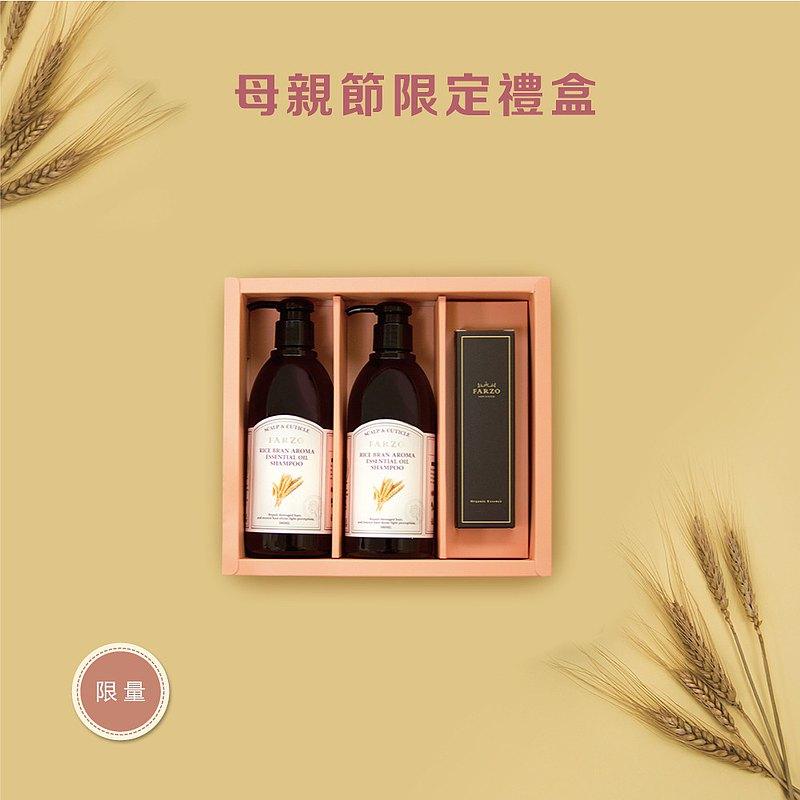 【禮盒】免運-頭皮保養洗髮精禮盒