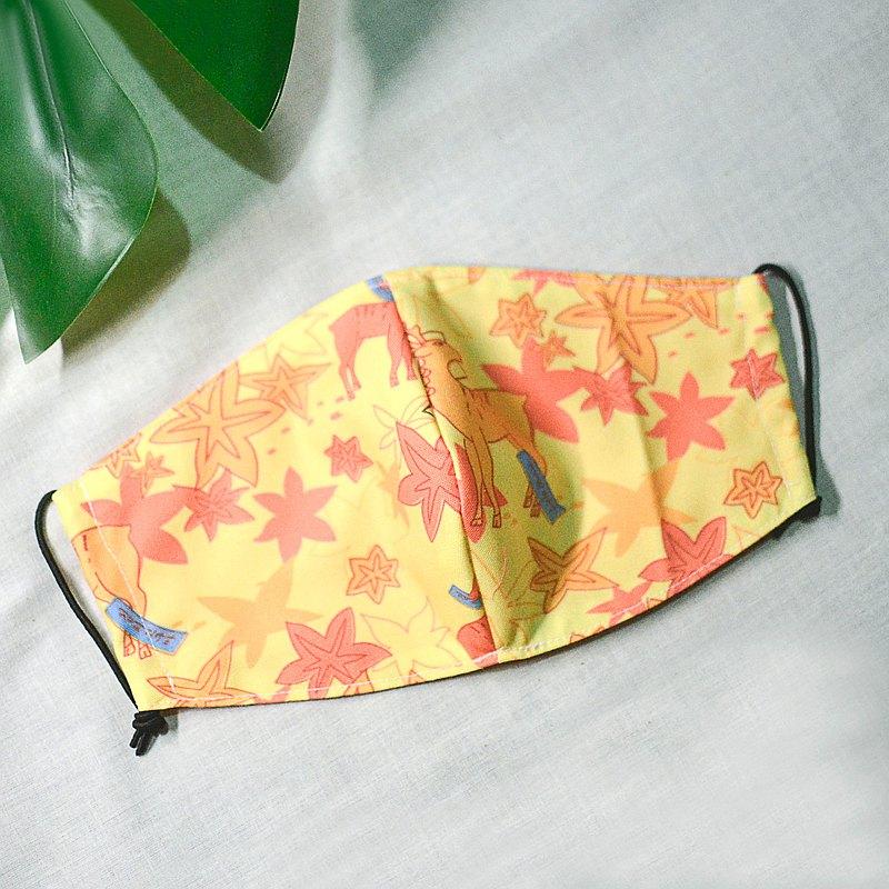 立體剪裁口罩外套_韓國花牌款_鮮黃楓間鹿