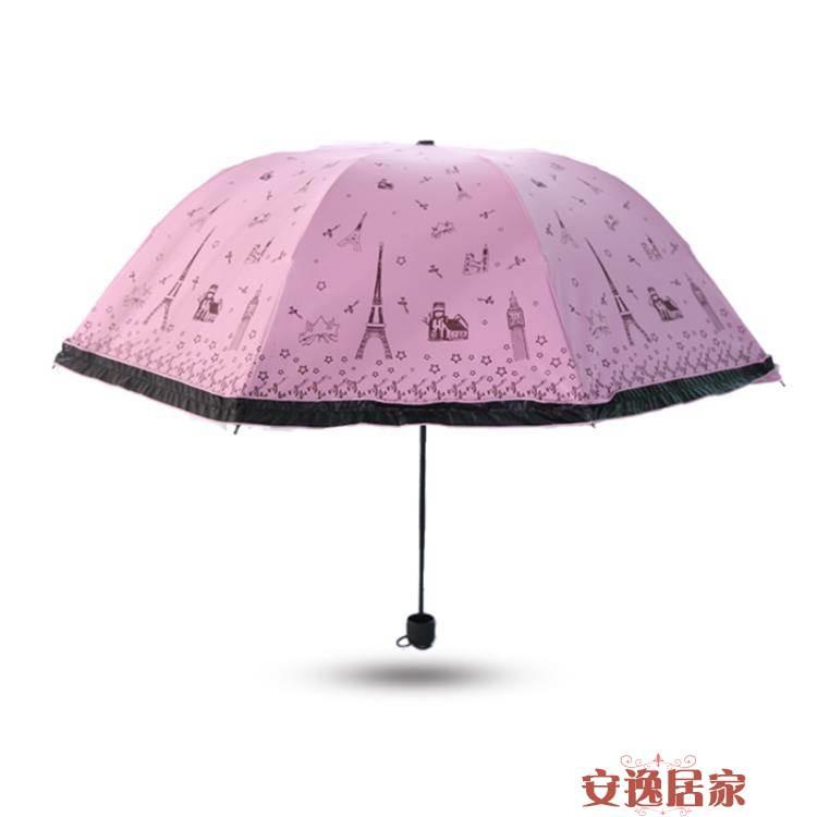 晴雨傘折疊韓國小清新兩用黑膠男女遮陽傘超大太陽傘防曬防紫外線   安逸居家