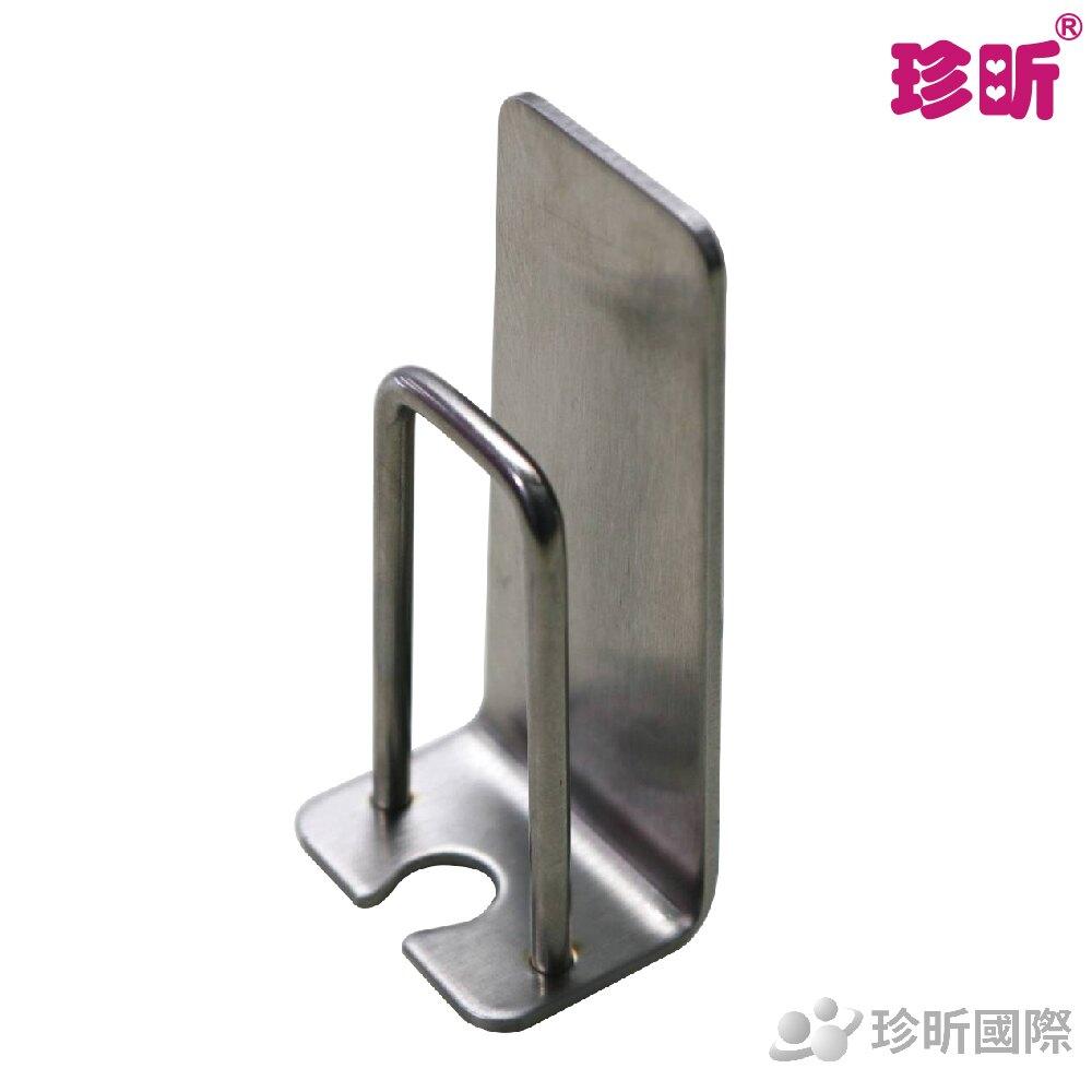 【珍昕】304不鏽鋼牙刷杯架(荷重約500g)(約8.2x4x2.8cm)/牙刷杯架/牙刷架/杯架/浴室收納
