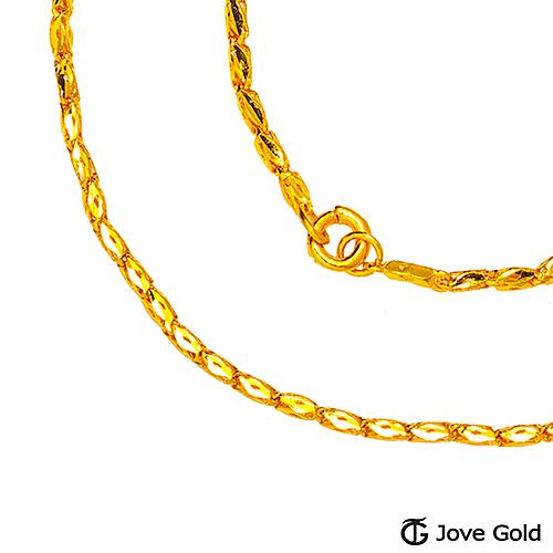 Jove gold 漾金飾 富貴一生黃金男項鍊 約5.00錢 約2尺/60cm