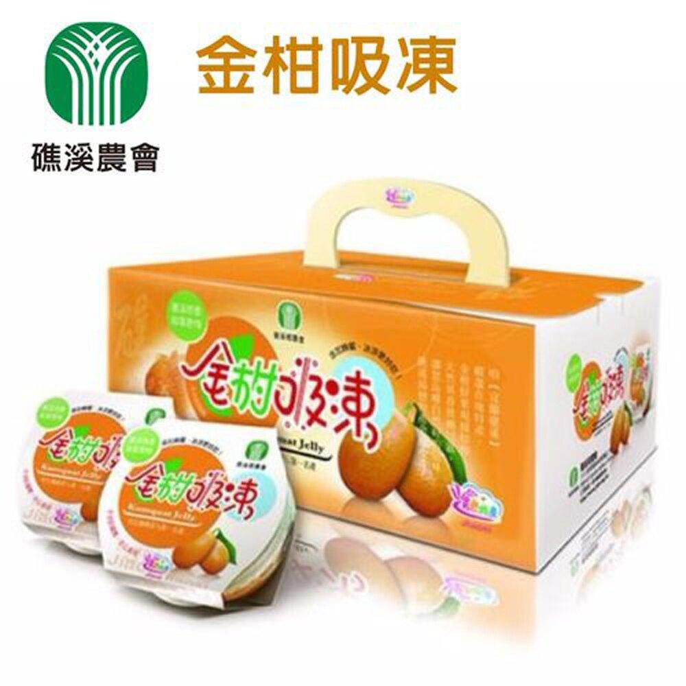 【礁溪農會】金柑吸凍禮盒-130g-12杯-盒 (2盒一組)