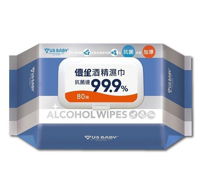 【優生】超厚型抗菌酒精濕巾 80抽/包