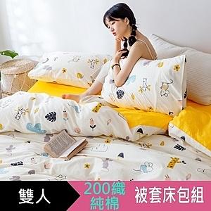 【eyah】台灣製200織精梳棉雙人床包被套四件組-多款任選新一年吉祥物