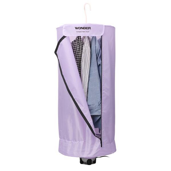 WONDER 旺德 吊掛式烘衣機 WH-W08DC 薰衣草紫