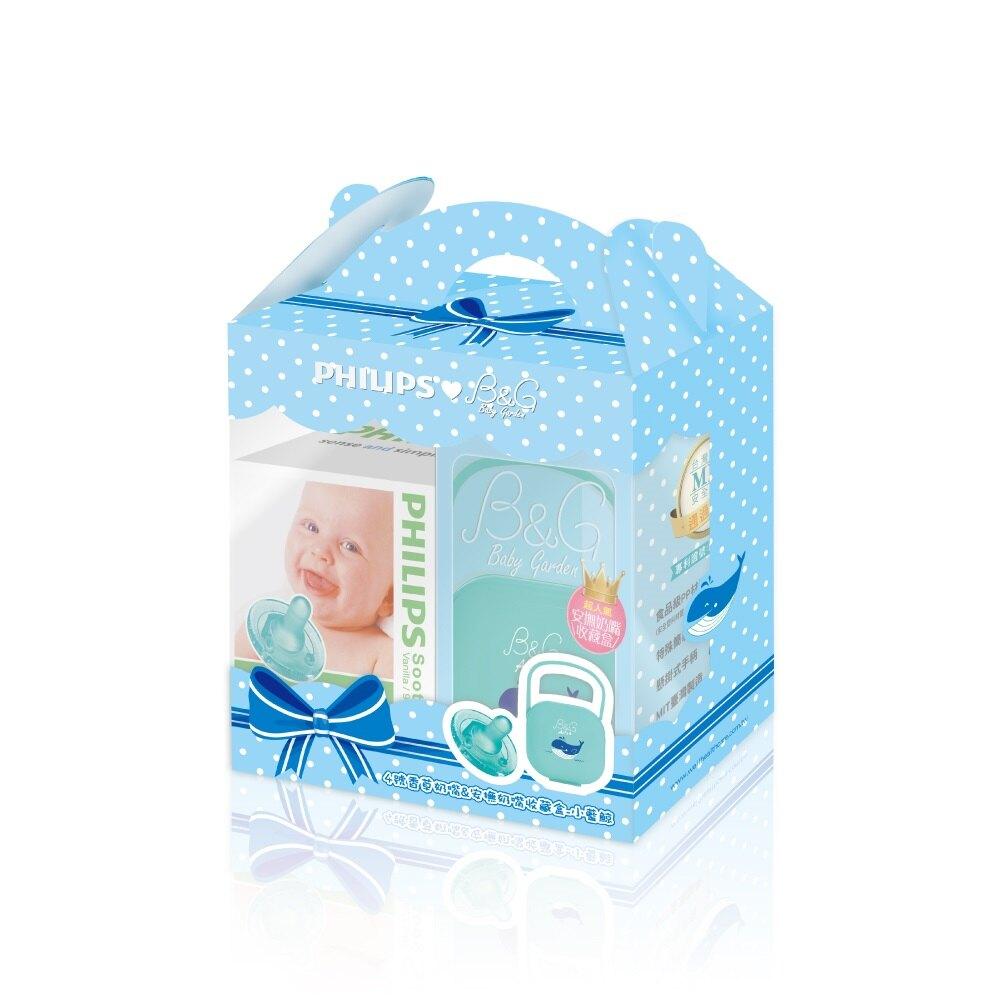 【限量特賣】Philips飛利浦 - 安撫奶嘴4號香草/天然1入 + 小藍鯨收藏盒 超值收納組
