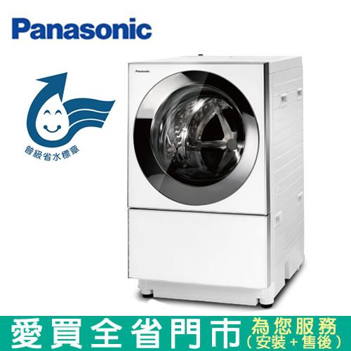 Panasonic國際10KG滾筒洗脫烘洗衣機NA-D106X2WTW 含配送+安裝【愛買】