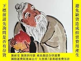 二手書博民逛書店[拍賣目錄]上海嘉禾2015秋季藝術品拍賣會罕見《大匠之門》——