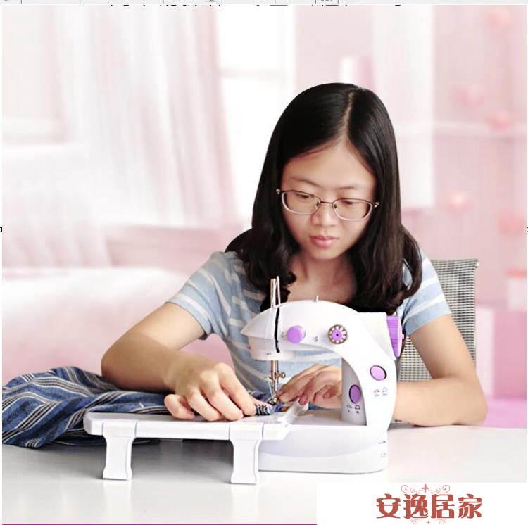 Hea202型電動縫紉機全自動家用迷你多功能小型手動吃厚縫紉機微型 安逸居家