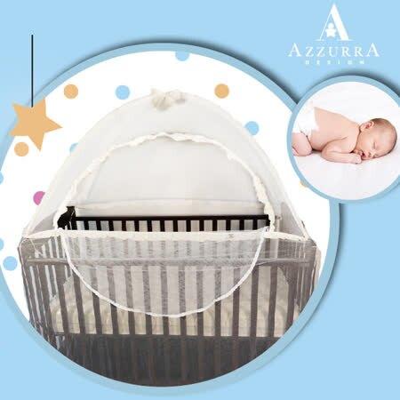 【淘氣寶寶】AZZURRA 歐式嬰兒床蚊帳