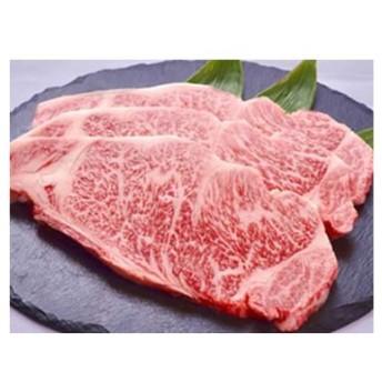 極上但馬牛 サーロインステーキ【300g】