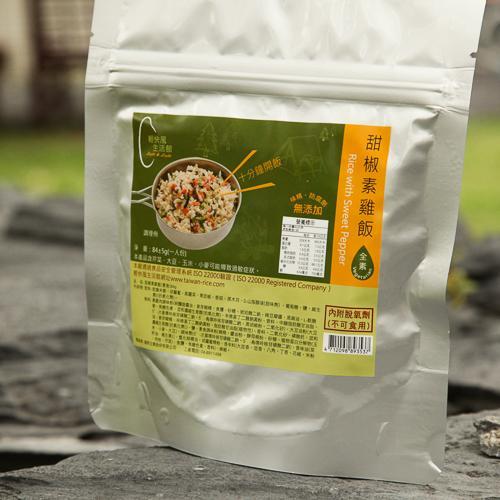 【速捷戶外】輕快風背包客廚房 甜椒素雞飯(素)84g,乾燥飯/登山糧食/沖泡飯/乾燥袋飯/輕量化/防災備糧