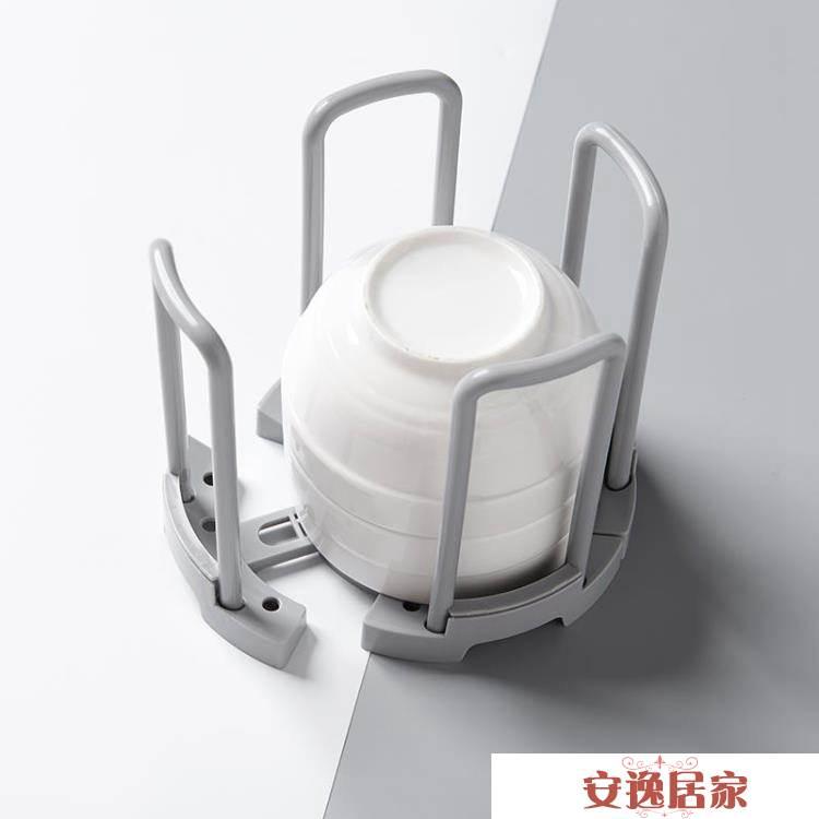 創意廚房瀝水碗架可伸縮家用放碗碟盤收納置物架塑料晾碗空碗架子 安逸居家 YTL