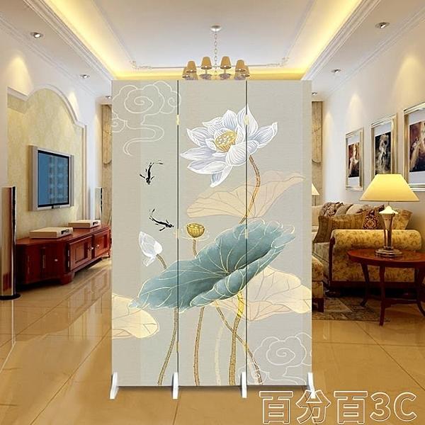 屏風 中式屏風隔斷時尚現代客廳移動簡約折疊臥室家用玄關折屏小戶型 WJ百分百