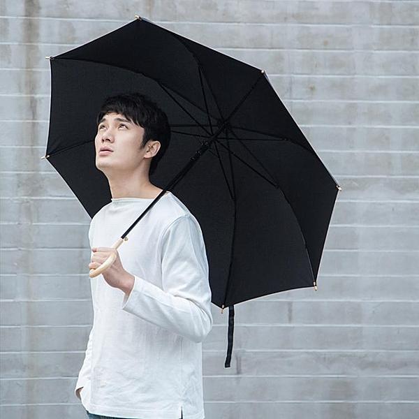 蘇寧極物自動雨傘男女士商務長柄傘大號加固學生防風雨傘木質手柄 印巷家居