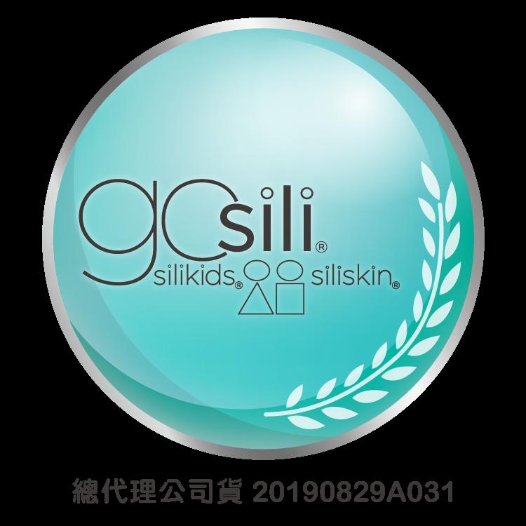 美國gosili/silikids果凍餐具【矽膠吸管杯蓋】西瓜紅 Unicorn