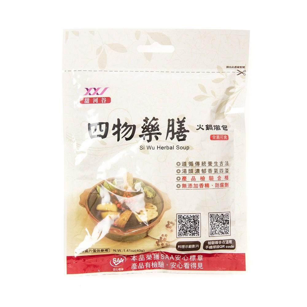 甜河谷四物藥膳火鍋燉包40g