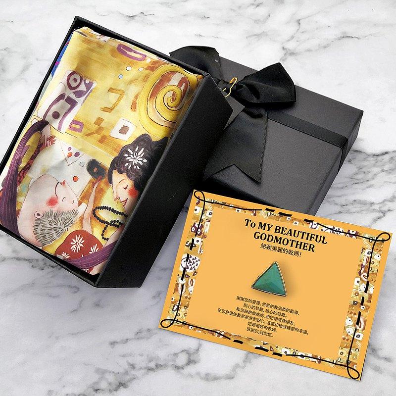 美麗Godmother乾媽【母親節禮物】絲巾、絲巾扣、心意卡套裝禮盒