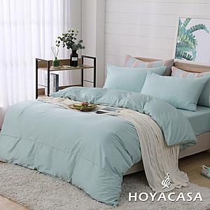 HOYACASA時尚覺旅-雙人300織長纖細棉被套床包四件組-多款任選翡翠綠