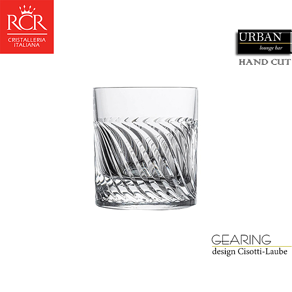 義大利RCR 城市系列 GEARING 手工水晶玻璃杯290ml 威士忌杯 飲料杯 酒杯 (2入組)
