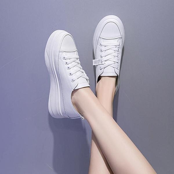 小白鞋女2019夏款韓版百搭增高厚底