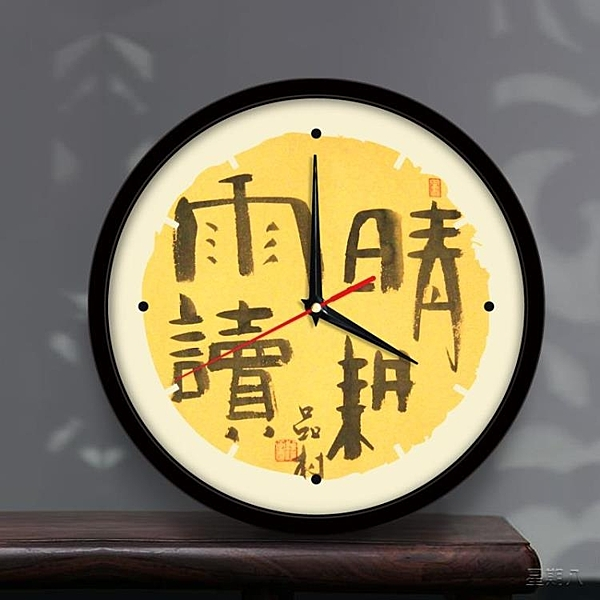 掛鐘 創意掛鐘客廳設計靜音時鐘教室臥室現代裝飾家用鐘表