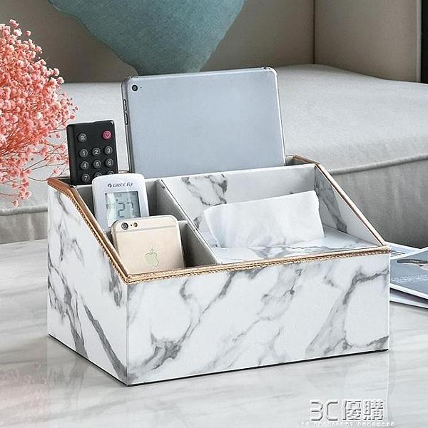 紙巾盒 抽紙盒家用客廳多功能紙巾盒創意茶幾雜物遙控器收納盒北歐風ins 3C優購
