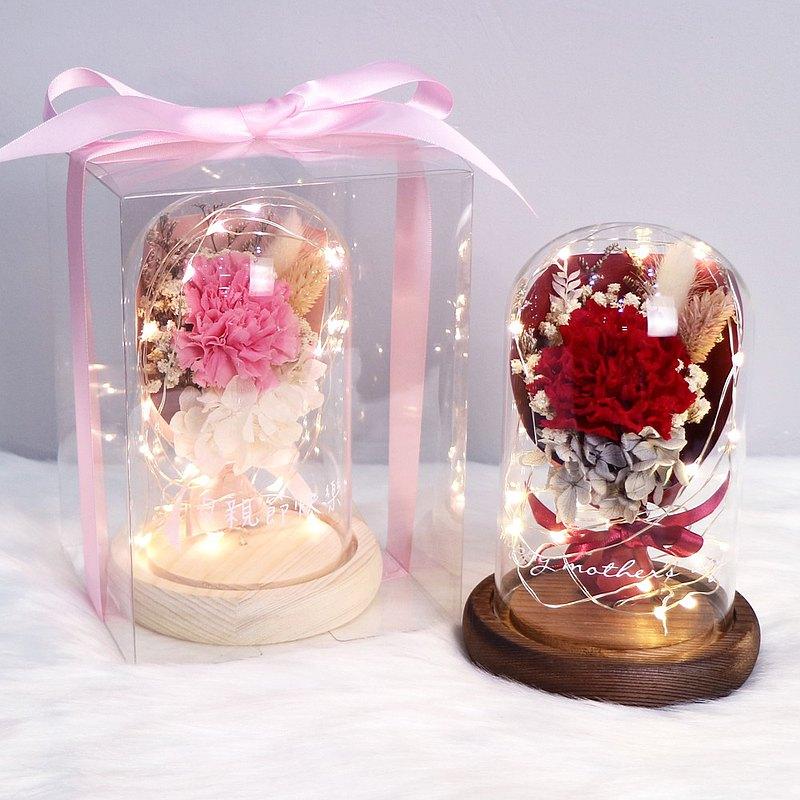 【可客製文字】LED玫瑰小花束永生花玻璃鐘罩【康乃馨款】
