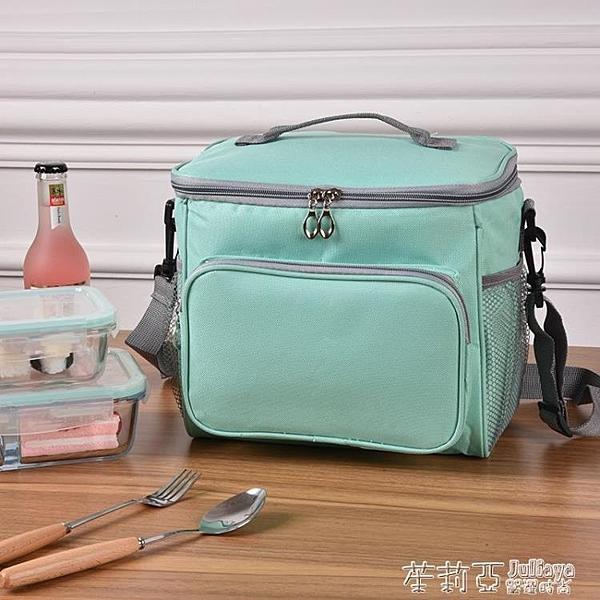 保冷袋 加厚大號保溫袋防水保冷鮮戶外野餐包手提帶飯便當包大容量飯盒袋 茱莉亞